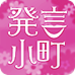 ママ友って本当に必要ですか?本音が聞きたい・・。 : 妊娠・出産・育児 : 発言小町 : YOMIURI ONLINE(読売新聞)