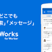 【PR】CrowdWorks for Worker 仕事探しアプリ - Apps on Google Play