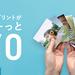 【PR】ALBUS(アルバス)毎月無料のましかく写真でアルバムを - Apps on Google Play