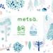 メッツァ|metsa