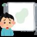 【子育ての悩みQ&A】子どものおねしょ原因と対策は?夜尿症との違いなどを解説します! - ikumama