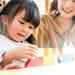 【年齢別】くもんの幼児向けおもちゃ30選~できる!身につく!かんがえる!で能力UP~ - ikumama