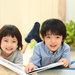 読書好きな子どもを育てる5つのコツ!幼児期からできる読み聞かせよりも大切な習慣とは? - ikumama
