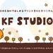 お面 | KF STUDIO