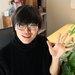 Homemade Luxury / 手作りの贅沢品 - YouTube
