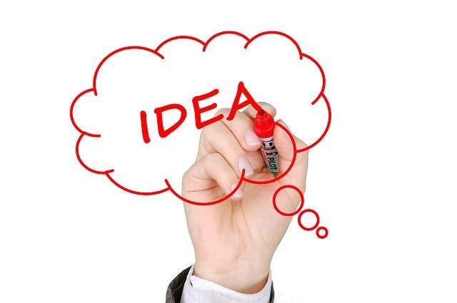 Free illustration: Idea, Innovation, Business Idea - Free Image on Pixabay - 2053012 (62605)