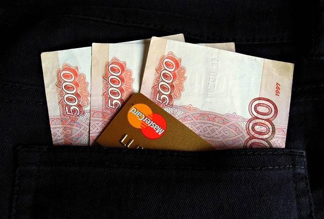 Free photo: Money, Ruble, Mastercard, Map - Free Image on Pixabay - 2291852 (78507)
