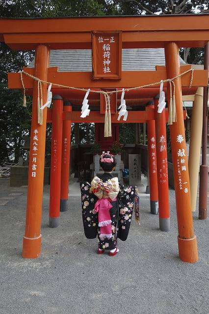 Free photo: 753, Shrine, Inari, Kimono, Japan - Free Image on Pixabay - 66364 (82168)
