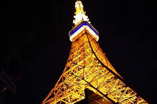 Free photo: Tokyo Tower, Tokyo, Night View - Free Image on Pixabay - 452615 (86596)