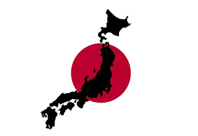 Free illustration: Japan, Japanese, Map, Flag, Red - Free Image on Pixabay - 112722 (95849)