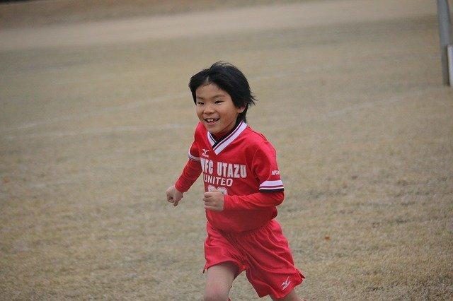 Elementary School Football Boy - Free photo on Pixabay (168597)