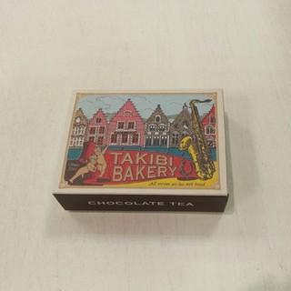 TAKIBI BAKERY 旅する紅茶「チョコレート」 (3990)