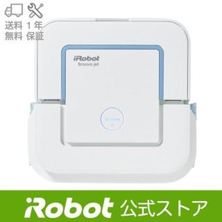 楽天のアイロボット公式ストアで一番人気の床拭きロボット...