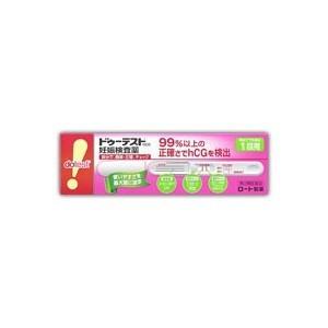 ドゥーテスト hCG妊娠検査薬 1回用  第2類医薬品...