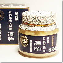 酒米の王『山田錦』で醸し上げた生もと純米大吟醸酒の酒粕...