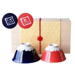 名入れ 茶碗 美濃焼 めおと富士茶碗 ペアセット