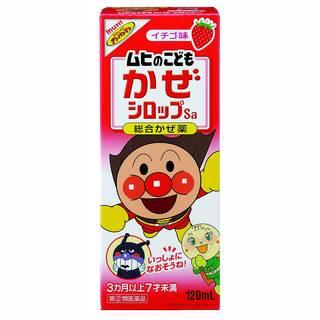 Amazon.co.jp:【指定第2類医薬品】ムヒのこどもかぜシロップSa 120mL:ドラッグストア (41369)