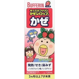 Amazon.co.jp:【指定第2類医薬品】キッズバファリンかぜシロップS 120mL:ドラッグストア (41376)