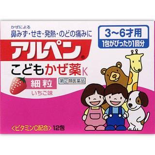 Amazon.co.jp:【指定第2類医薬品】アルペンこどもかぜ薬K細粒 12包:ドラッグストア (41379)