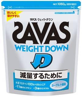 ザバス ウェイトダウン ヨーグルト風味【50食分】