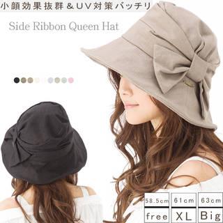 帽子 レディース ラッピング可能 UVカット 紫外線1...