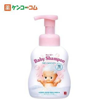 生えはじめの髪から洗えるシャンプーです。優しく洗え...