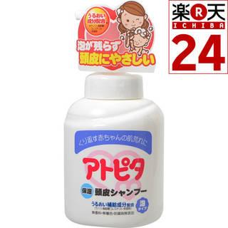 泡切れが早く、洗浄成分が頭皮に残りにくい低付着洗浄処方...
