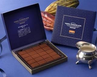 [冷蔵便] ROYCE'(ロイズ) 生チョコレート [...