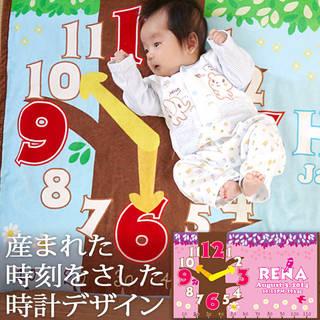 出産祝いの名入れバスタオル 「一生の宝物!」と喜ばれる...