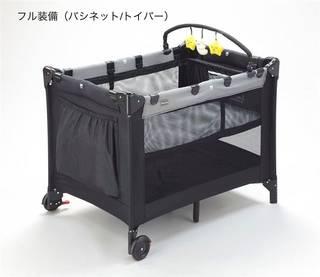 【送料無料・同梱OK】カトージ プレイヤードニューヨー...