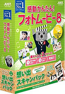 Amazon.co.jp: 感動かんたん!フォトムービ...