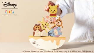 子供も大人も楽しめる木製玩具! - おもちゃ・知育玩具...