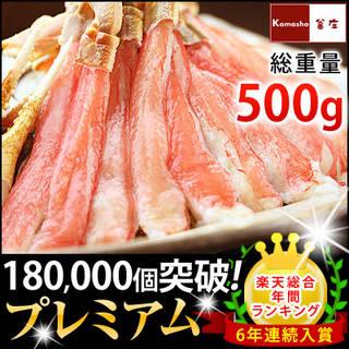 楽天市場:釜庄 楽天市場店の食品ジャンルで選ぶ>...