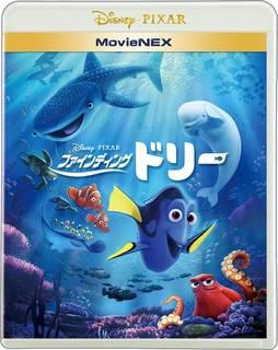 ファインディング・ドリー MovieNEX - エレン...