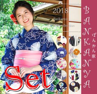 浴衣3点セット★オプションでフルセット、作り帯、髪飾り...