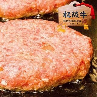 Amazon | 松阪牛100% 黄金のハンバーグ 6個入【すき焼き 目録 ステーキ 焼肉 は 松坂牛 三重 松良で】 | 松阪牛 | レトルトおかず 通販 (122131)