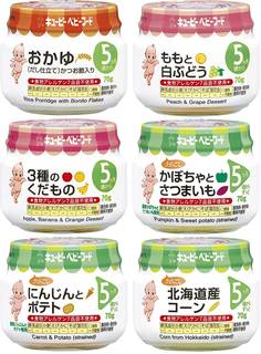 キユーピーベビーフード 瓶詰 バラエティセット (6種...