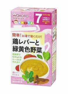 手作り応援 鶏レバーと緑黄色野菜 (2.3g×8包)×...
