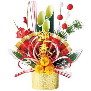 Amazon | ミニモダン門松|お正月飾り | 店舗看板 | 文房具・オフィス用品 (129896)