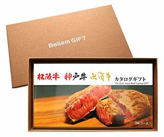 Amazon | 松阪牛・神戸牛・米沢牛 選べるカタログギフト TMコース 【茶】肉贈 (133110)
