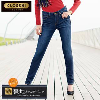 新裏地あったかパンツ | ファッションセンターしまむら (135387)