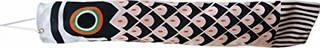 Amazon | koikaze 鯉風 キャンディPOP かわいい鯉のぼり こいかぜ 16色 (C) | こいのぼり | おもちゃ (139928)