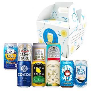 日本全国クラフトビール飲み比べセット 9本  (141488)