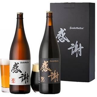 【一升瓶ビール2本セット】 金色ビール、黒ビール各1本入 (141503)