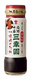 Amazon | 盛田 麻布十番三幸園 焼肉のたれあっさり醤油味 245g×2本 (146703)