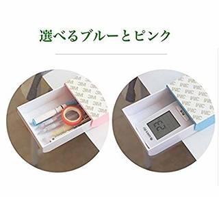 Amazon.co.jp: fildlabo デスク下 取り付け 収納ボックス 収納 トレー (147380)