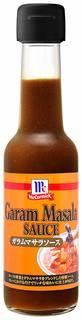 ユウキ MC ガラムマサラソース 175gが食品・飲料...