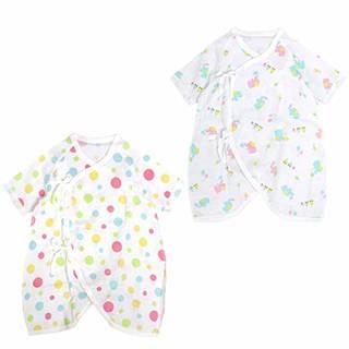 Amazon.co.jp: コンビ肌着 2枚セット 赤ちゃん ベビー 新生児 ダブルガーゼ 肌着 2枚組 22007 ピンク-水玉柄 50-60cm: ベビー&マタニティ (148037)