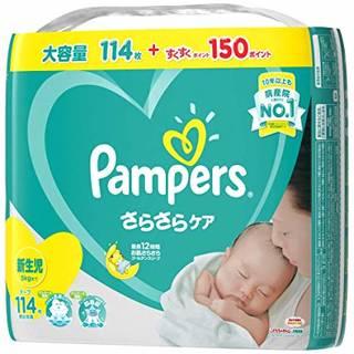 Amazon | 【Amazon.co.jp限定】 パンパース オムツ テープ さらさらケア 新生児(5kgまで) 114枚 | パンパース | おむつ (149656)