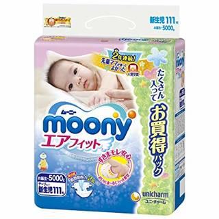 Amazon | ムーニー テープ 新生児 (お誕生~5000g) 111枚 | ムーニー | おむつ (149661)